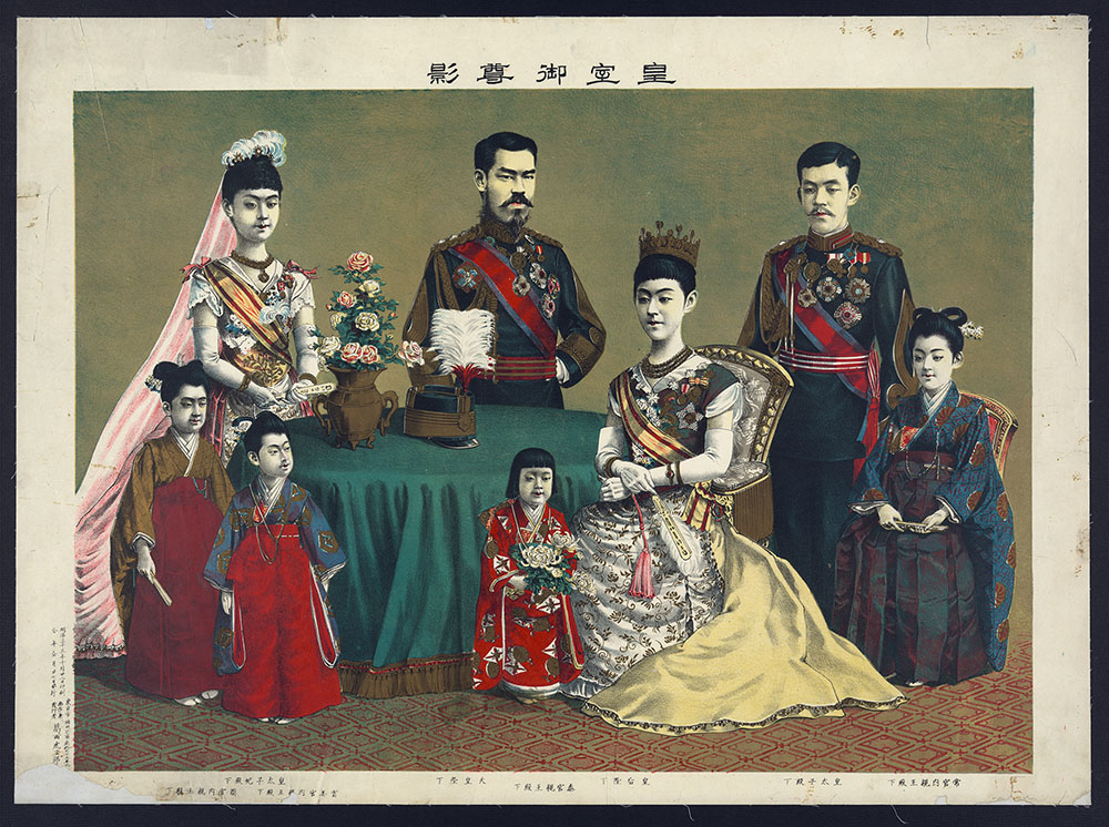 Ritratto-famiglia-imperiale-giapponese-ridimens